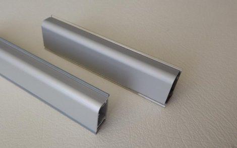 алуминиева малка